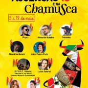ASCENSÃO 2018 – Chamusca